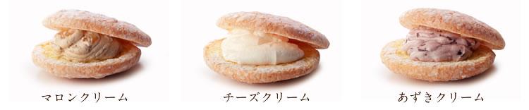 ふわぴよポピーマロン・チーズ・あずき